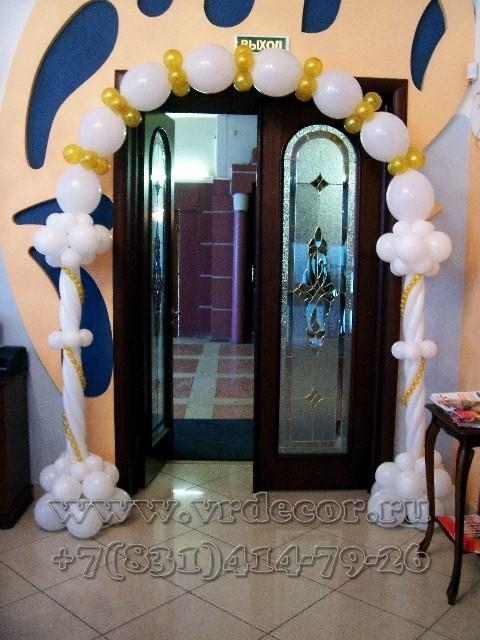 Свадебная арка при входе в зал