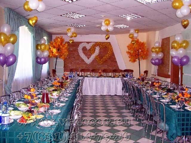 Украшение зала для осенней свадьбы