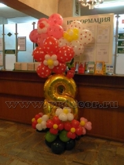 Украшение офиса воздушными шарами к 8 марта