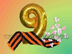 Оформление воздушными шарами к Дню Победы