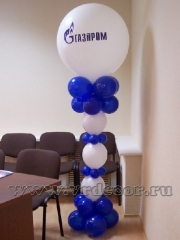 Decoration_corporate_parties_Gazprom