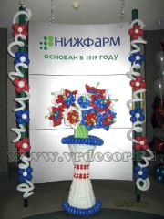 decoration_corporate_event_Nizhpharm
