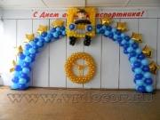 decoration_day_motorist