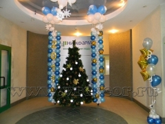 New Year holidays decoration_5