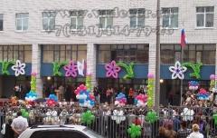 Воздушные шары на 1 сентября.