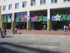 Оформление воздушными шарами открытия школы