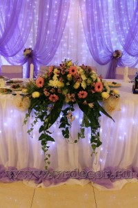 Central wedding arrangement