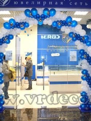 арка из воздушных шаров на вход в магазин