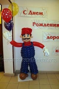Марио из воздушных шаров
