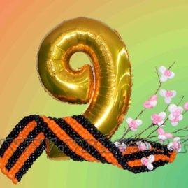 Оформление шарами  к Дню победы