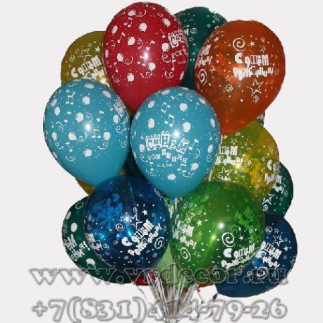 """Облако из шаров с рисунком """"С Днем рождения!"""""""