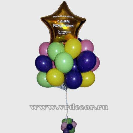 Облакко из воздушных шаров со звездой