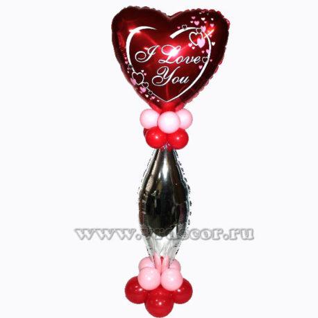 "Подарок к Дню Святого Валентина ""Я люблю тебя!"""