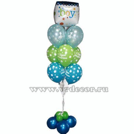 Букет из воздушных шаров на выписку из роддома