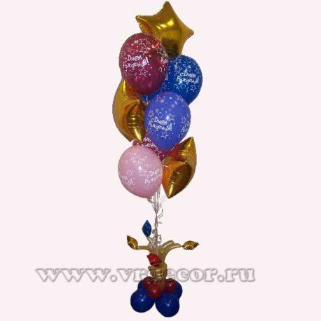 """Букет из воздушных шаров """"Звездный салют"""""""