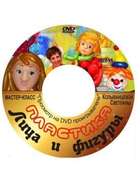 Обучающий диск