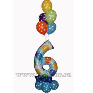 Цифра 6 с шарами с гелием