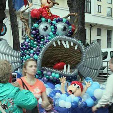 4-й Южнороссийский фестиваль воздушных шаров