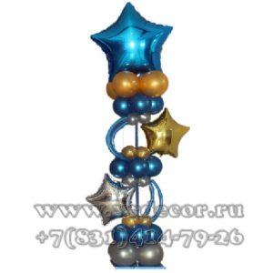 Колонна с фольгированными звездами