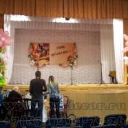 Большие цветочные кусты из шаров с гелием для украшения  сцены