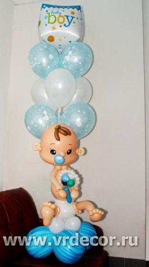 композиция из шаров «Малыш»
