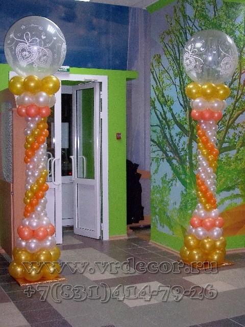 Колонны для украшения входа в зал