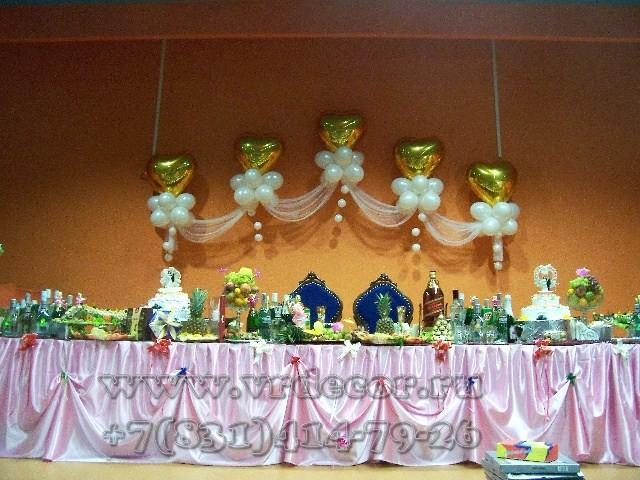Украшение президиума на цыганской свадьбе