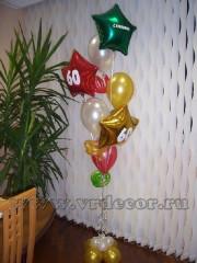 Украшение воздушными шарами офиса на юбилей.