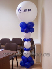 Decoration_corporate_parties_Gazprom