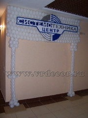 decoration_of_the_party_53