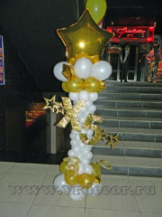 the_corporate_event_decoration_X5_2 (2)