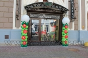 Decoration_birthday_shop