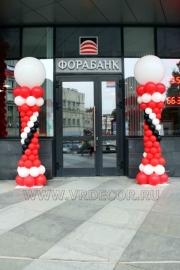 kolonny_iz_sharov
