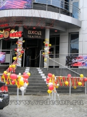 the_corporate_event_decoration_X5_3