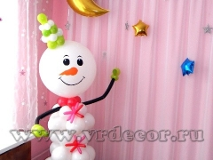 Christmas_ decoration