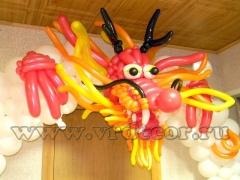 new_year_dragon