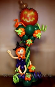 Decoration_for_Halloween_2