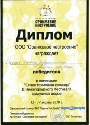 file0005 [1280x768]
