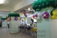 Оформление воздушными шарами школьной столовой