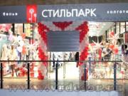 Украшение магазина к празднику