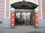 """Украшение открытия магазина """"Диана"""""""