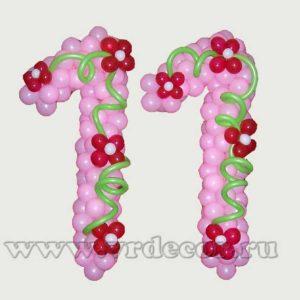 Цифра 11 из воздушных шаров