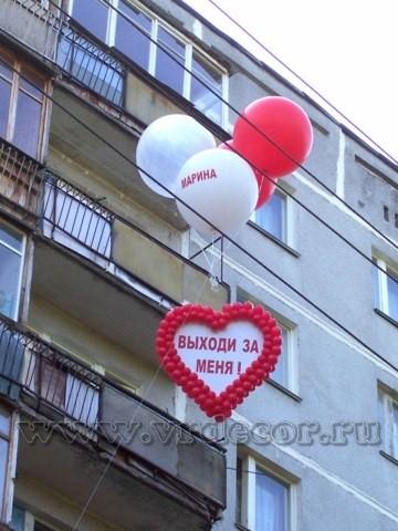 Подъем сердца на воздушных шарах