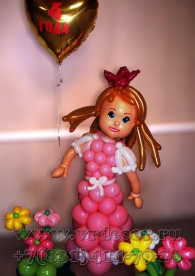 Маленькая принцесса из шаров