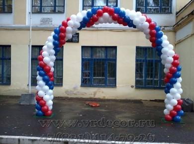 Арка из воздушных шаров для украшения школы