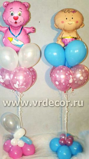 Воздушные шары для украшения встречи из роддома