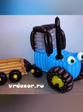 Синий тактор из шаров