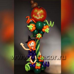 Колонна из шаров на хеллоуин