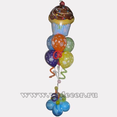 """Букет из воздушных шаров """"С днем рождения! Кексы и подарки"""""""
