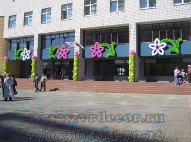 Украшение фасада школы